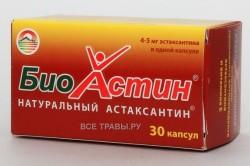 """""""БиоАстин"""" при лечении кожи пяток"""
