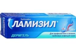 """""""Ламизил"""" для лечения грибка между пальцами стопы"""
