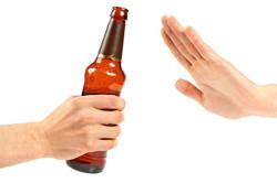 Отказ от алкоголя для лечения боли в пятке