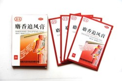 Китайский лечебный пластырь для пяток