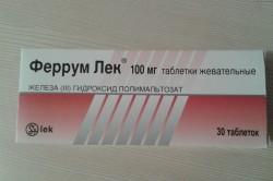 Феррум Лек при лечении трещин на пятках