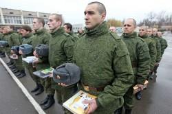 Призыв в армию с плоскостопием