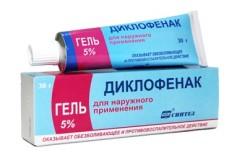 Диклофенак при лечении артрита стопы