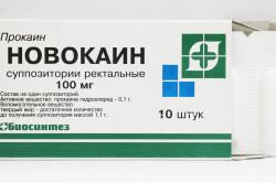 Шпоры на пятках лечение лекарства