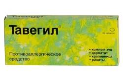 Тавегил для лечения экземы стопы